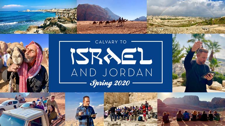 RSVP for Israel 2018