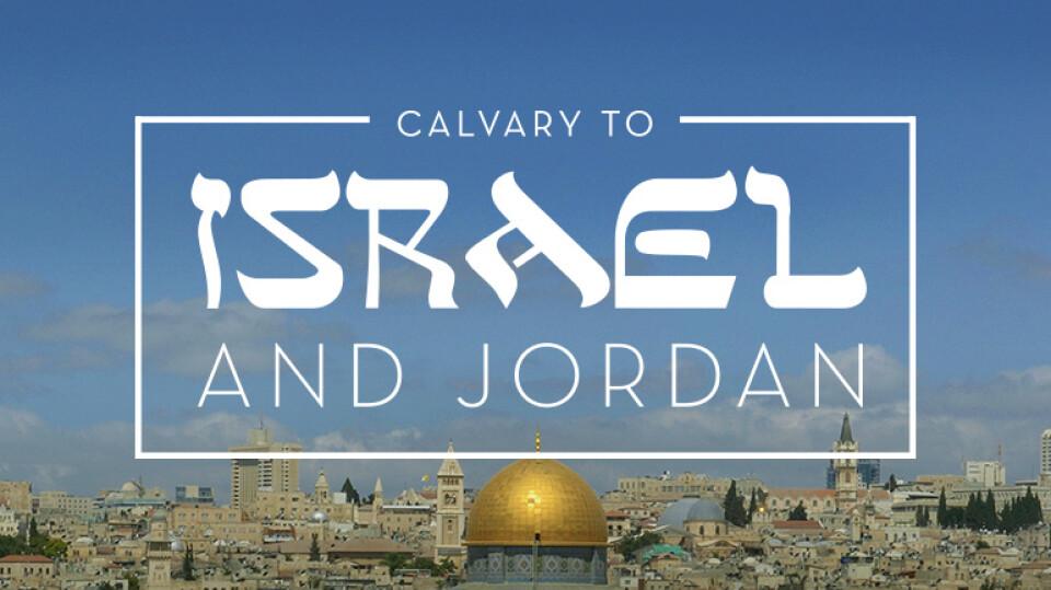 Calvary To Israel