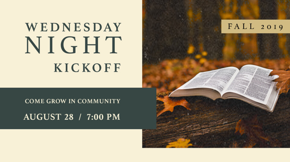 Wednesday Night Fall Kickoff